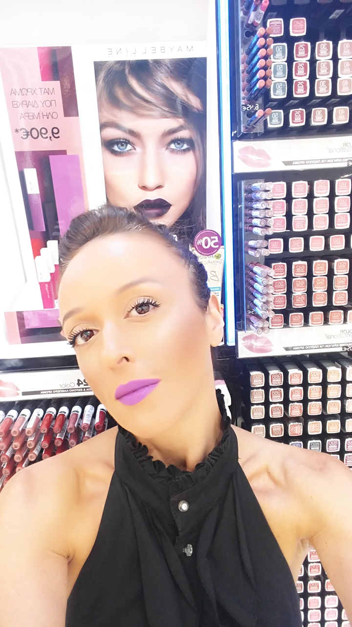Makeup Artist - Maria Vossou, Make up artist