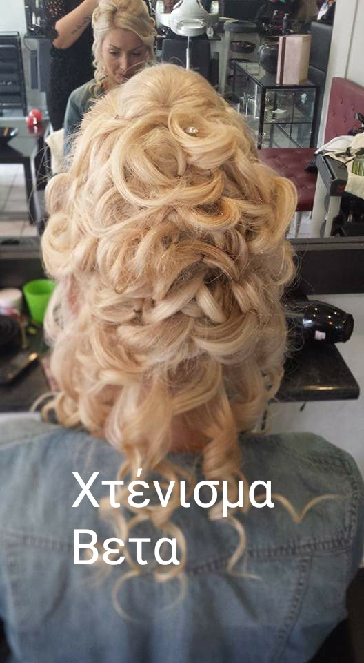 Hair styling and make up - Ελισάβετ Ιωακειμιδου , Hair styling