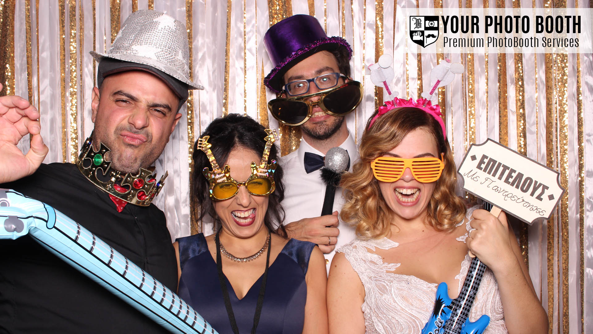 Your Photo Booth - Δημήτρης Κιοσσές, Photobooth
